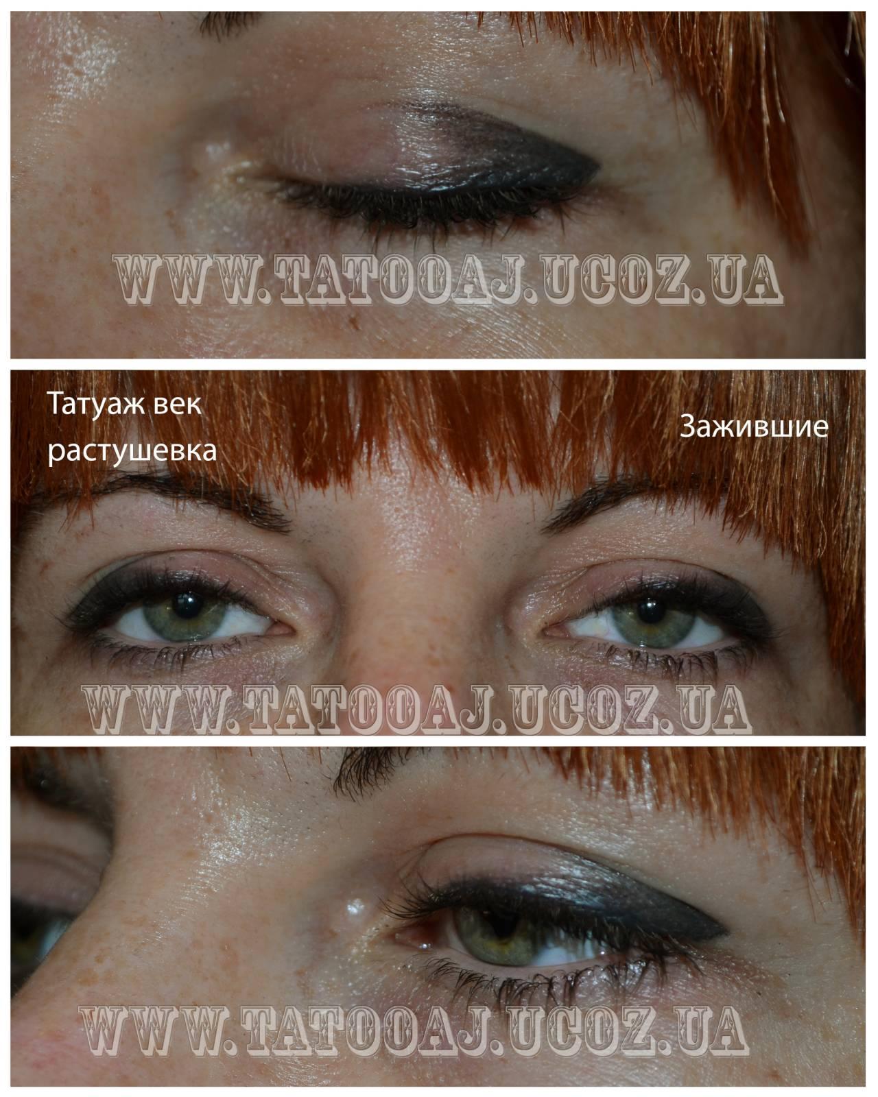Перманентный макияж век отзывы фото до и